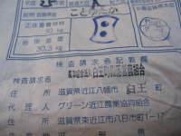 IMG_7424.JPG